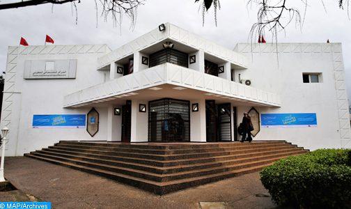 """المركز السينمائي المغربي ينفي أي ارتباط له بصفحة على """"فايسبوك"""" تحمل اسمه (بلاغ)"""