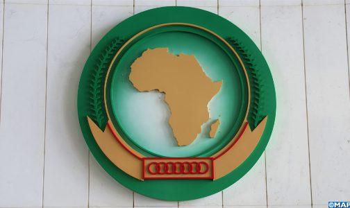 العمل الإفريقي للمغرب.. رؤية ملكية تضع مصالح إفريقيا والأفارقة في صلب اهتماماتها
