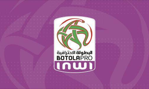 """البطولة الوطنية الإحترافية """"إنوي"""" (الدورة ال28)..المغرب الفاسي يتعادل مع ضيفه نهضة الزمامرة (2-2 )"""