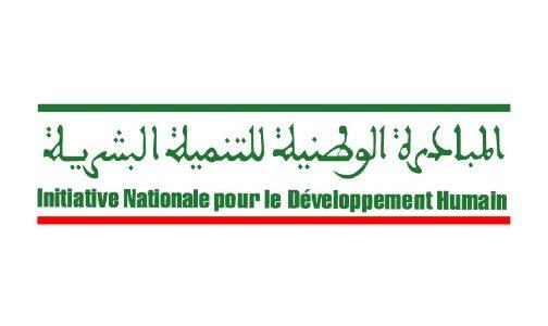 إقليم الحوز .. المبادرة الوطنية للتنمية البشرية تعطي دفعة قوية لقطاع التربية والتكوين