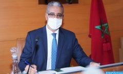 المغرب يعلن ترشيحه لرئاسة الدورة السادسة لجمعية الأمم المتحدة للبيئة (وزير)