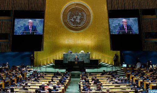 انطلاق أشغال الدورة السادسة والسبعين للجمعية العامة للأمم المتحدة في المقر الدائم بنيويورك