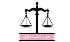 انتخاب جمال بنربيعة، عن حزب الاستقلال، رئيسا للمجلس الجماعي للجديدة