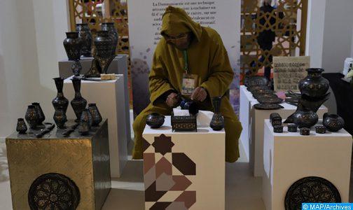 الصانع التقليدي يحتاج إلى التكوين والمواكبة ليصبح مقاولا (ندوة )