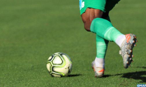 أويلرز الليبيري يقترب من مواجهة الرجاء البيضاوي في دور الـ 32 لدوري أبطال إفريقيا