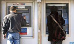 النشاط النقدي بالمغرب: 325.9 مليون عملية إلى غاية متم شهر شتنبر (مركز النقديات)