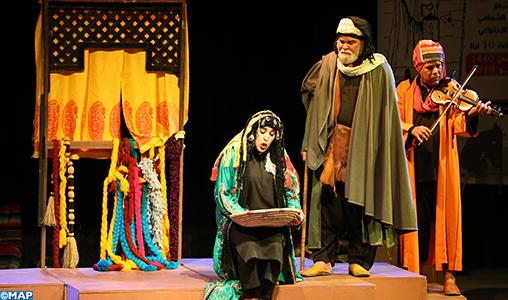Ouverture à Meknès du 6-ème festival Sidi Abderrahmane El Mejdoub du mot et de la sagesse
