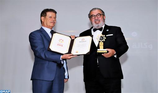 La MAP remporte le Prix de la meilleure Agence de Presse Arabe pour l'année 2019