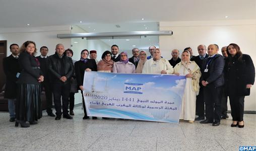 Réception en l'honneur du personnel de la MAP qui se rendra aux lieux saints de l'Islam pour accomplir la Omra
