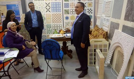Ouverture à Manama du Salon international « 8 in 1 Expo » de l'immobilier et de l'artisanat, avec la participation du Maroc