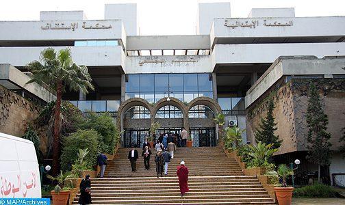 L'enquête menée avec Maati Monjib et des membres de sa famille concerne des faits susceptibles de constituer une infraction de blanchiment de capitaux (parquet)