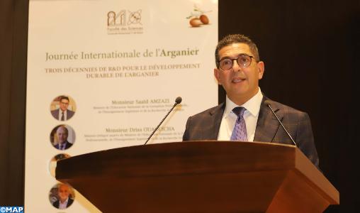 Lancement d'un appel à projets de recherche sur l'arganier (M. Amzazi)