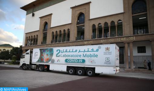 La Wilaya de la région de Casablanca-Settat appelle la population au maintien de la vigilance face à la pandémie
