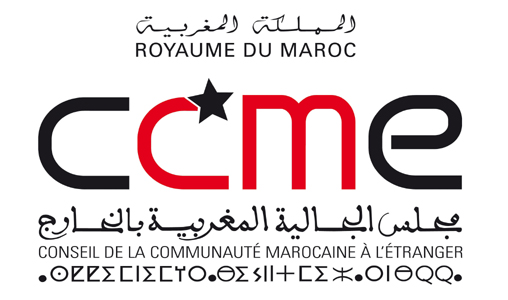 Élections 2021: le CCME reçoit des élus franco-marocains